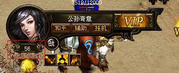 【实战】有赚网武神诀试玩奖励5000金币
