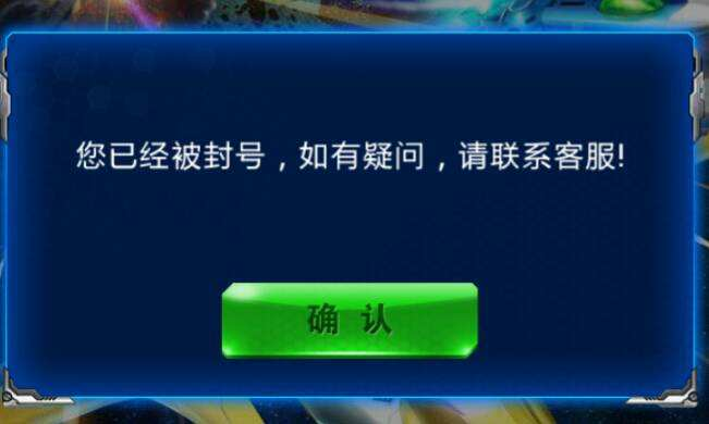 在不同试玩平台,玩同一款游戏会被封号吗?不会!