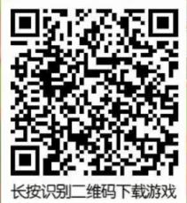 手机免费玩游戏赚钱(斗地主),玩10分钟赚20元微信红包